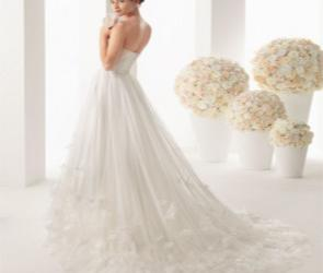 Wedding dress and train lengths explained