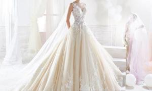 Ziva - Modern Wedding Dress